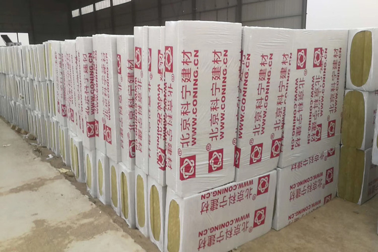 CONING Rockwool board insulation packing updated